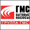 ГРУППА ГМС — ОАО «ГМС Бытовые насосы»