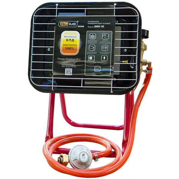 Газовый инфракрасный обогреватель PRORAB GRH 1 K