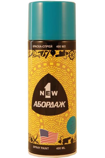 Краска-спрей 1NEW «ABORDAGE AB-019» (светлая небесно-голубая)