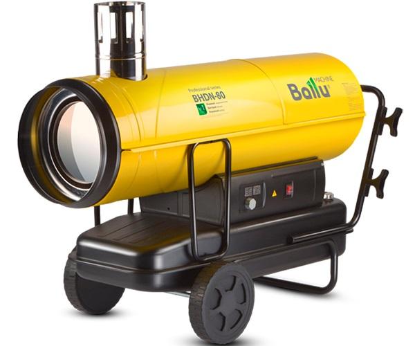 Дизельная тепловая пушка BALLU BHDN-80