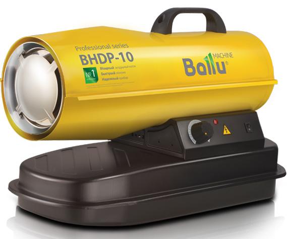Дизельная тепловая пушка BALLU BHDP-10