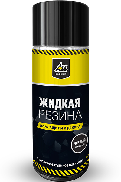Жидкая резина ALL-0104 (чёрная матовая, спрей 520 мл)