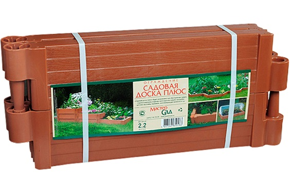 Декоративное ограждение «Садовая доска плюс» (0,13 × 2,2 м, терракотовый)