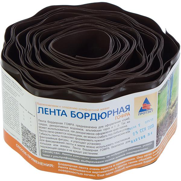 Бордюрная лента ПРОТЭКТ Б-10/9 (10 × 900 см, гофрированная, коричневая)