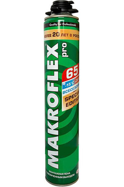 Всесезонная монтажная пена MAKROFLEX 65 Pro