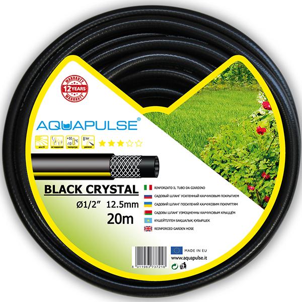 Шланг AQUAPULSE «BLACK CRISTAL» (бухта 50 м, диаметр 5/8'')