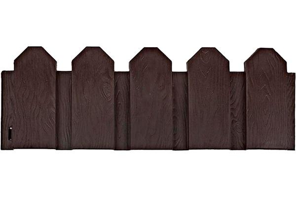 Декоративное ограждение «Дачник» (0,18 × 3 м, коричневый)