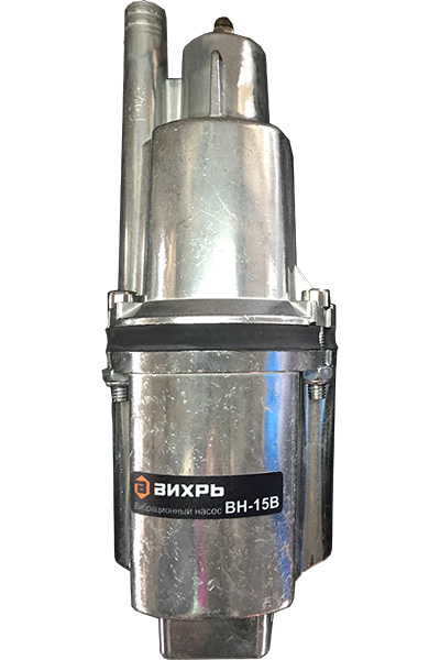 Насос вибрационный ВИХРЬ ВН-15В (шнур 15 м)