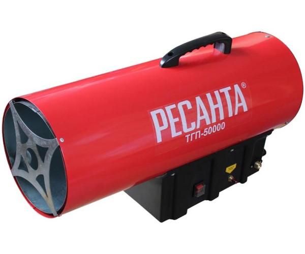 Газовая тепловая пушка РЕСАНТА ТГП-50000