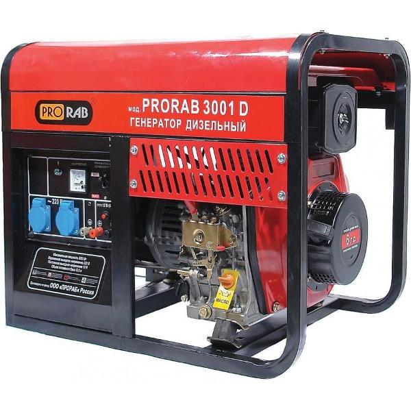 Дизельный электрогенератор PRORAB 3001 D