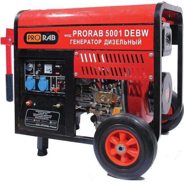 Сварочный генератор PRORAB-5001 DEBW