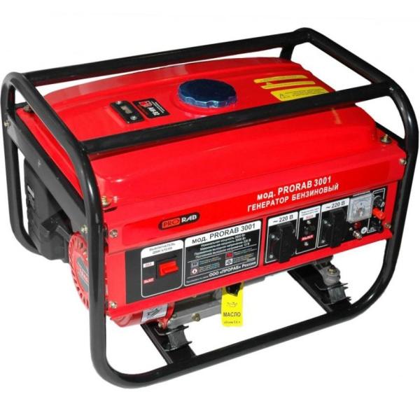Бензиновый электрогенератор PRORAB 3001