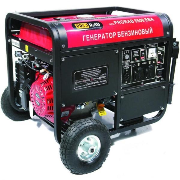 Бензиновый электрогенератор PRORAB 5500 EBA