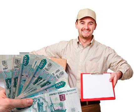 Оплата и доставка товара