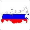 Российские производители сварочного оборудования и расходных материалов для сварки