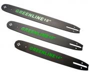 """Шина GREENLINE 45 см/18"""" (62 звена)"""