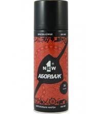 Краска-спрей 1NEW «ABORDAGE AB-039» (чёрная)