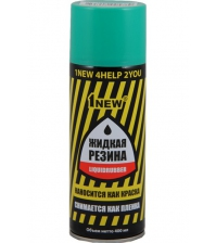 Жидкая резина 1NEW «LIQUIDRUBBER LR-509» (зелёная, спрей 283 г)