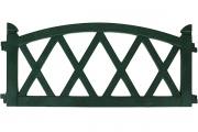 Декоративное ограждение «Арка» (0,26 × 2,4 м, зелёный)