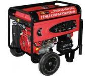 Бензиновый электрогенератор PRORAB 6603 EBA