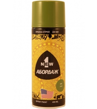 Краска-спрей 1NEW «ABORDAGE AB-305» (хаки)