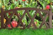 Декоративное ограждение «Арка» (0,26 × 2,4 м, коричневый)