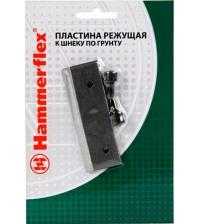 Нож для почвы HAMMER 8'' (200 мм)
