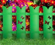 Декоративное ограждение «Бабочка» (0,36 × 2,4 м, зелёный)