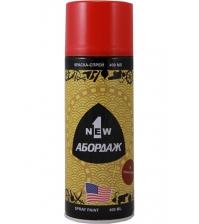 Краска-спрей 1NEW «ABORDAGE AB-008» (тёмно-красная)