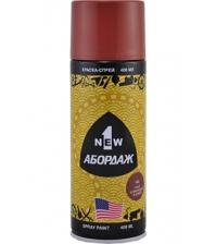 Грунтовка-спрей 1NEW «ABORDAGE AB-142» 400 мл (коричневый)
