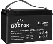 Аккумуляторная батарея ВОСТОК СК-12120