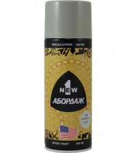 Краска-спрей 1NEW «ABORDAGE AB-125» (серебристо-серая)