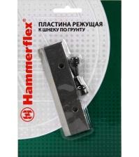 Нож для почвы HAMMER 10'' (250 мм)