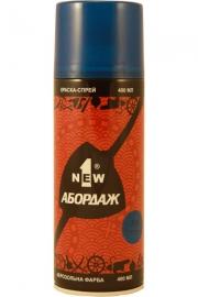 Краска-спрей 1NEW «ABORDAGE AB-312» (исузу синяя)
