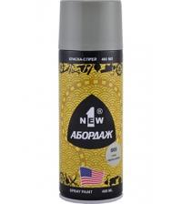 Грунтовка-спрей 1NEW «ABORDAGE AB-009» 400 мл (светло-серый)