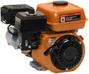 Двигатель бензиновый 4-тактный FORWARD FGE-55