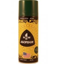 Краска-спрей 1NEW «ABORDAGE AB-077» (тёмно-зелёная)