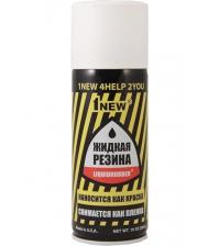 Жидкая резина 1NEW «LIQUIDRUBBER LR-502» (белая, спрей 283 г)