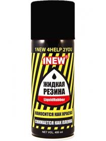Жидкая резина 1NEW «LIQUIDRUBBER LR-511» (чёрная глянцевая, спрей 283 г)