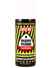 Жидкая резина 1NEW «LIQUIDRUBBER LR-521» (хамелеон, спрей 283 г)