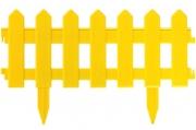 Декоративное ограждение «Палисадник» (0,2 × 1,9 м, жёлтый)