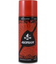 Краска-спрей 1NEW «ABORDAGE AB-006» (оранжево-красная)