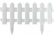 Декоративное ограждение «Палисадник» (0,2 × 1,9 м, белый)