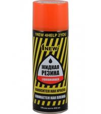 Жидкая резина 1NEW «LIQUIDRUBBER LR-506» (оранжевая, спрей 283 г)