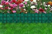 Декоративное ограждение «Плетёнка» (0,2 × 2,4 м, тёмно-зелёный)