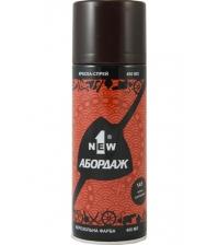 Краска-спрей 1NEW «ABORDAGE AB-141» (чёрно-коричневая)