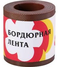 Бордюрная лента ПРОТЭКТ БЛ-10/6 (10 × 600 см, коричневая)