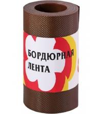 Бордюрная лента ПРОТЭКТ БЛ-15/6 (15 × 600 см, коричневая)