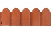 Декоративное ограждение «Дачник» (0,18 × 3 м, терракотовый)