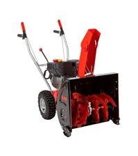 Снегоуборочная машина AL-KO SnowLine 560 II